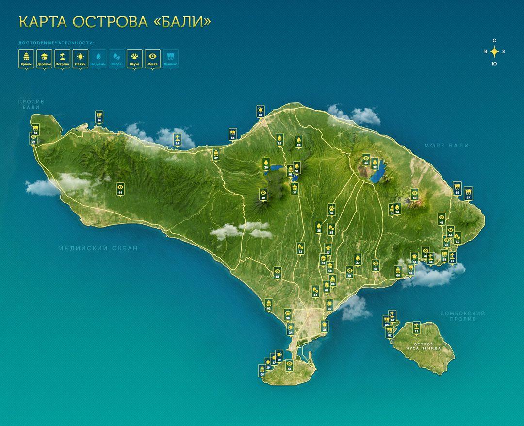 малая карта острова бали