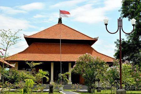 Музей Пурбакала