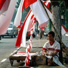 день независимости Индонезии 2018
