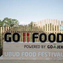 Фестиваль еды в Убуде, или Ubud Food Festival (UFF)