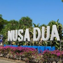 Фестиваль Нуса Дуа Фиеста 2019