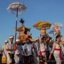День Тишины (Ньепи, Балийский Новый год) 2020 на Бали
